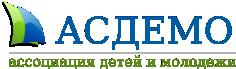 АСДЕМО Logo
