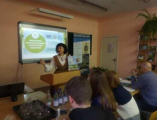 Актуальные проблемы экологического образования и воспитания учащихся средних школ